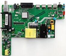 SUNNY - 16AT012 V1.0, Y.M ANAKART 16AT012 V1.0A S43 MNL, Sunny SN40DIL012/0202, Main Board, Ana Kart, LSC400HN02-8030, Samsung Display
