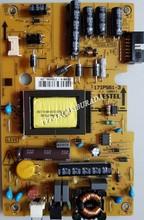 MEDİON - 17IPS61-3, 23199518, Medion 20078 DE-S, Power Board, Besleme, VES236WNEC-01