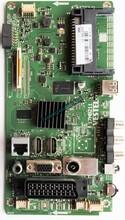 VESTEL - 17MB211, 23462492, Vestel 24Led4000A, Main Board, Ana Kart, Ves236WNC-2D-N12, Vestel Display