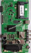 REGAL - 17MB211, 23469753, Regal 40R6020F, Main Board, Ana Kart, VES400UNDS-2D