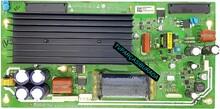 LG - EAX36921501 , EBR39206601, 42X4A-Z, LG 42PC51-ZB, Z-SUS Board, PDP42X40523