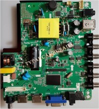 NAVİTECH - HK.T.RDA8501P538, Navitech LD-3220HD, Main Board, Ana Kart, VVH32L147G22LTY
