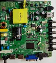 NAVİTECH - HK.T.RDA8501P730, HW-17110064, HC-TV2017099, Main Board, Ana Kart, Navitech LD-4022FHD, V400HJ6-PE1