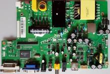 AXEN - SUNNY 16AT017, Y.M ANAKART 16AT017 32 V1.0 MNL, Axen AX032DLD16AT017-ZM, Main Board, Ana Kart, LC320DXY-SHA3