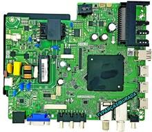 ONVO - TP.SK506S.PB802, 17B5-SB20-SC86D5HA, Onvo OV42250, Main Board, JE415D3HA0L D00