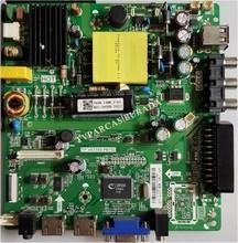 NORDMENDE - TP.VST59S.PB702, B14080099, 0A01584, AJ32T01, Nordmende 32'', Main Board, Ana Kart, AJ32T01