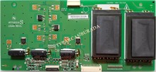 TECHNICA - VIT71053.51, VIT71053.51 Rev 3, 1942T01018, Technika LCD42-207, Inverter Board, T420XW01 V.C
