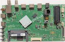 ARÇELİK - ZG7190R-10, XSKABZ, Arçelik A55L 6750 5B, Main Board, Ana Kart, LC550DUY-SHA1, 057D55C30P