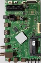 GRUNDIG - ZG7190R-9, RPE5ZZ, Grundıg 32VLE6830BP, Main Board, Ana Kart, H320FHB-N00